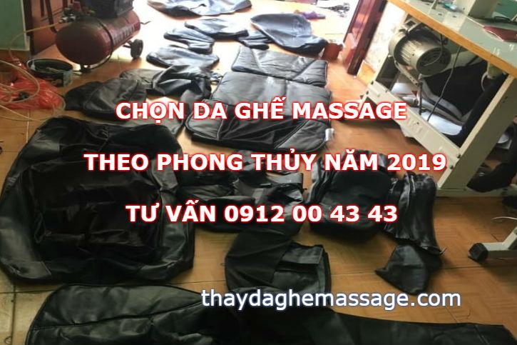 Chọn màu da ghế massage theo phong thủy năm 2019