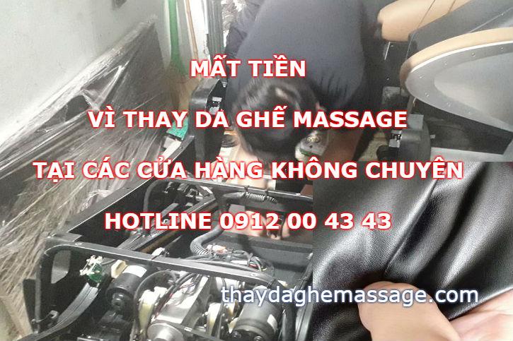 Mất tiền vì thay da ghế massage tại các cửa hàng may da