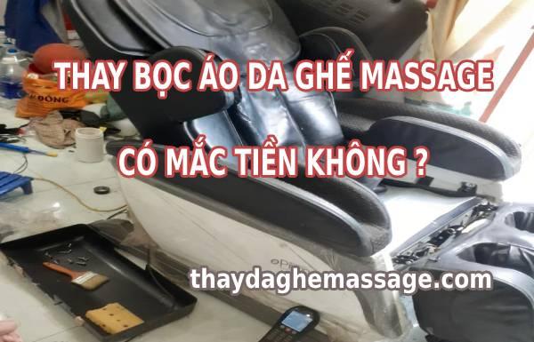 Thay bọc áo da ghế massage có mắc tiền không