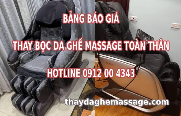 Báo giá thay da ghế massage toàn thân